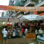 Ladies Market, …pusat belanja murah meriah…!!!