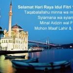 Selamat Hari Raya Idul Fitri 1429H, … Mohon Maaf Lahir dan Bathin …