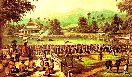 Kerajaan Mataram image