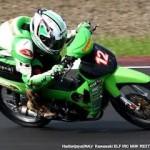 QTT ARRC Round 1,… Indonesia berjaya di kelas bebek 115cc… Thailand jagoan di kelas Supersportz …!!!