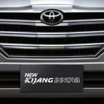 New Toyota Kijang Innova,… varian product banyak… banderol mulai Rp. 208 jutaan …!!!