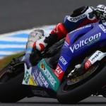 Suzuki Gixxer dengan Laverty sebagai Joki,… Juara WSBK Phillip Island race 1 …!!!