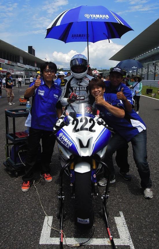 Yamaha R6 Rey Ratukore