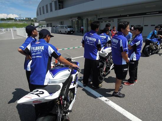 motor Rey Ratukore