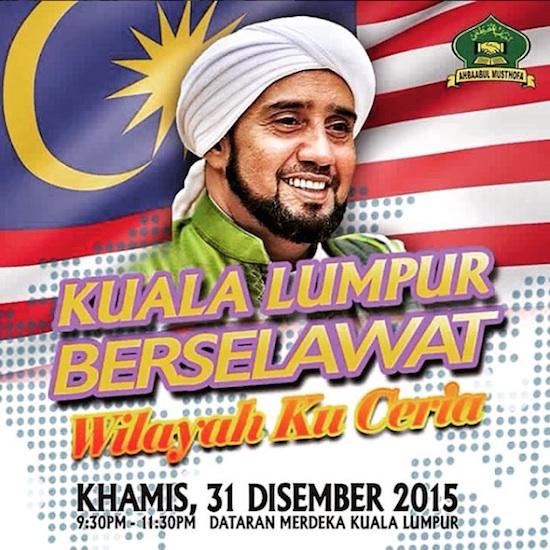 Kuala Lumpur Bersholawat 1