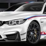 BMW M4 DTM limited edition,… diproduksi hanya 200 unit sazaaa …!!!