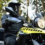 Jika pabrikan Suzuki ingin masuk segment 250cc,… lebih mending Suzuki V-Strom 250 dibandingkan GSX-250R …???