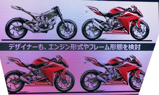 Honda CBR250RR-R pict