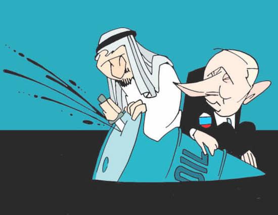 Oil War sinking