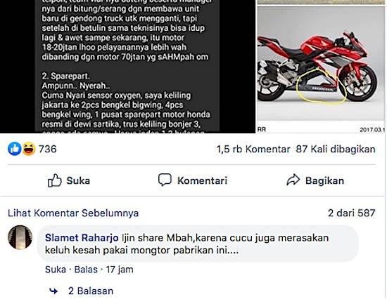 Diskusi facebook