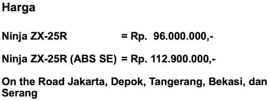 Price Kawasaki ZX-25R