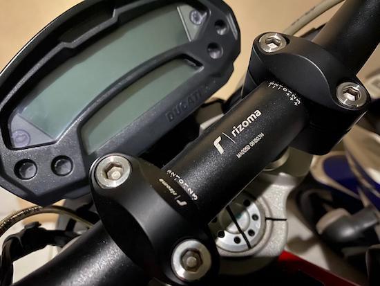 Rizoma Ducati Monster