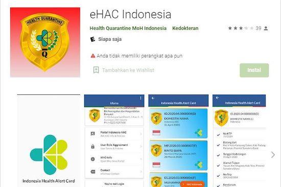 eHac image
