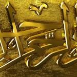 Yooo Ngajiii,… jangan laagh bersedih… jika rezeki ditangguhkan …!!!