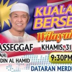 Touring Religi Kuala Lumpur Bersholawat,… Sholawatan di Masjid Muadz bin Jabal bersama Habib Ali …!!! (4, habis)